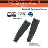 Komine_Cycle Arm Warmer